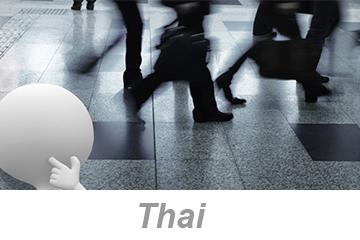 WHAT IF? Mentality - Global (Thai)