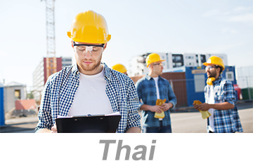 Tasks and Corrective Actions - Global (Thai)