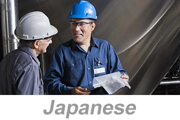 Incident Investigation - Global (Japanese)