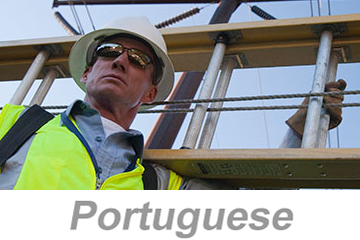 Ladder Safety (Portuguese)