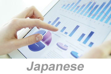 Reporting (Data Entry) - Global (Japanese)