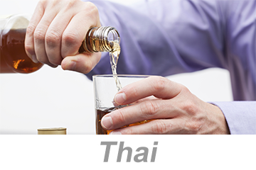 Drugs and Alcohol: The Facts (Thai)