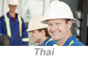 Hazardous Chemical Information - International (Thai)