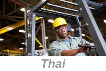 Powered Industrial Trucks - Operators Overview (Thai)