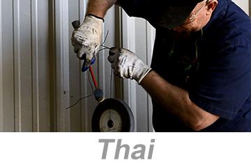 Bench Grinder Safety (Thai)