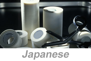 First Aid - Basics (Japanese)