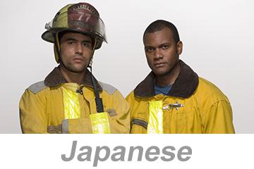 Fire Prevention (Japanese)