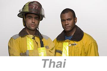 Fire Prevention (Thai)