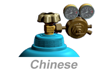 Compressed Gas Cylinder Safety - International (Chinese)