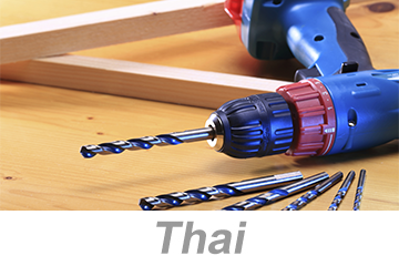 Hand and Power Tool Safety - Global (Thai)
