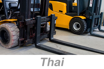 Powered Industrial Trucks, Modules 1-3 (Thai)