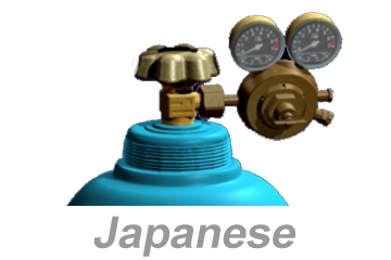 Compressed Gas Cylinder Safety - International (Japanese)