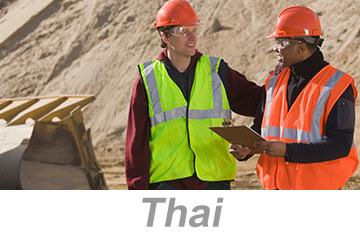 Effective Supervision (Thai)