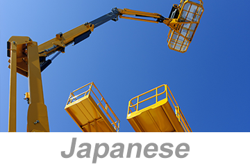 Aerial and Scissor Lifts - Global (Japanese)