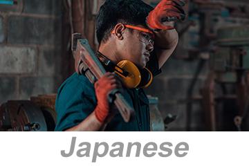 Heat Stress - Global (Japanese)