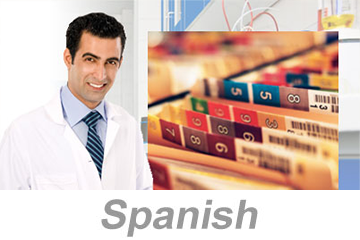 Access to Medical and Exposure Records (Spanish)