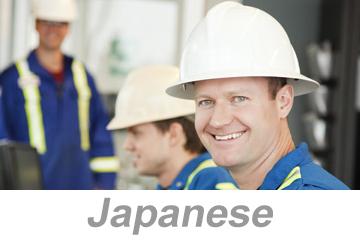 Hazardous Chemical Information (Japanese)