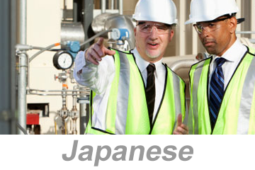 Personal Protective Equipment (PPE) Overview (Japanese)