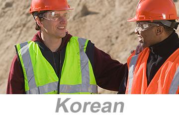 Job Hazard Analysis (JHA) (Korean)