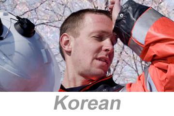 Cold Stress (Korean)