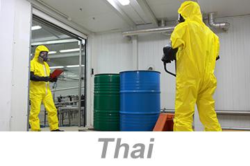 Workplace Hazardous Materials Information System (WHMIS), Parts 1-2 (Canada) (Thai)