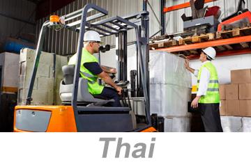Materials Handling and Storage (Thai)